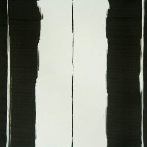 18. The Gap Sponge Ink on paper 300x300 - 18) 'The Gap', Sponge & Ink on paper, 29.5inch x 21.6inch